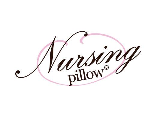 Nursing Pillow Coupons