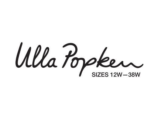 Ulla Popken Coupons